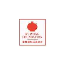 KT Wong Foundation