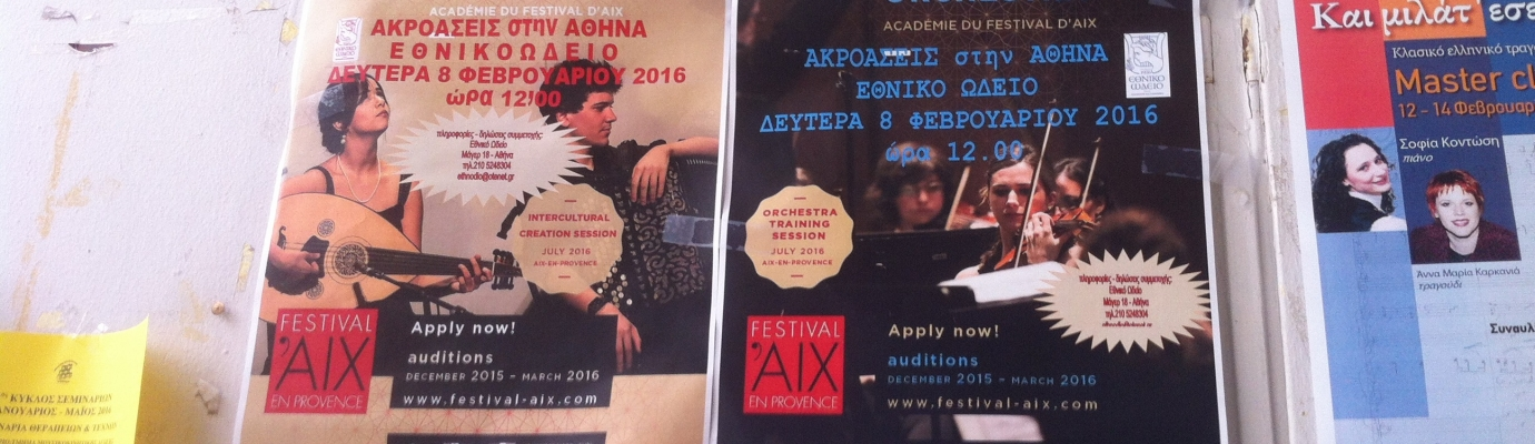 Auditions OJM, Athènes 2016